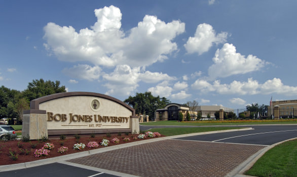 Bob Jones New Campus Entrance and Welcome Center